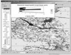Геоинформационные системы в охране окружающей среды