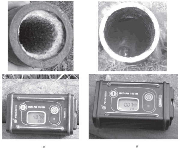 Флюидная экстракция комплексов урана из техногенных месторождений