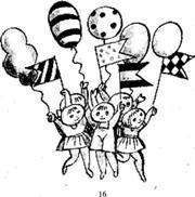 Процесс развития логических приемов мышления, сравнения, классификации и сериации у детей старшего дошкольного возраста