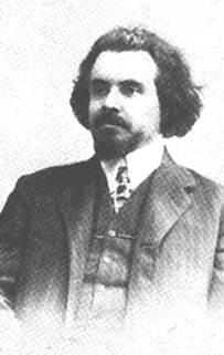 Философия неравенства Н.А. Бердяева