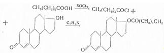Фармацевтическая химия стероидных гормонов