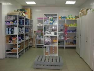 Функции аптеки и правила организации ее работы