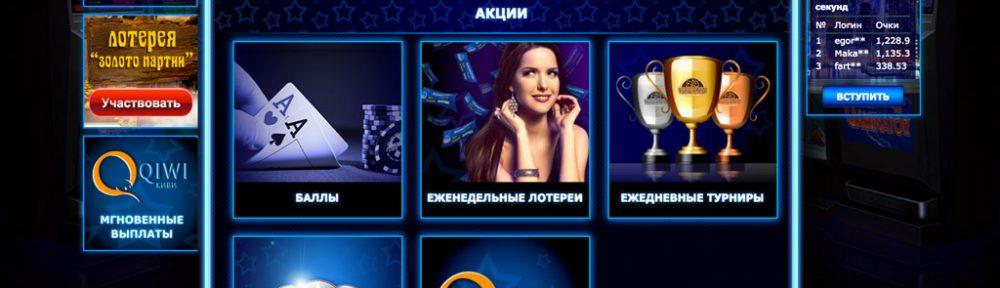 24vulkan_casino