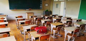 Heiwa_elementary_school_800