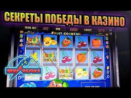 kazinoSekret