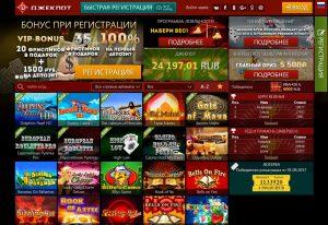 1513674671_jackpot-casino
