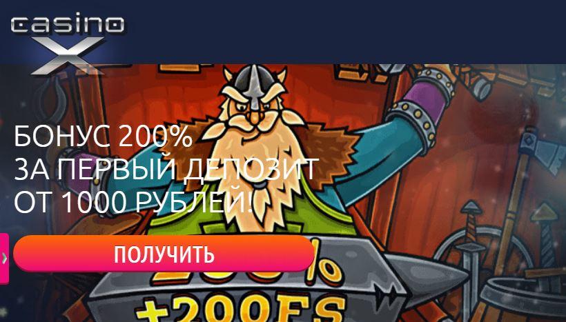 casino-x-play