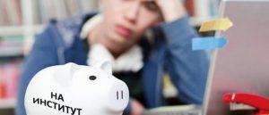 kredit-na-obrazovanie-dlya-studentov-sberbank-1024x576